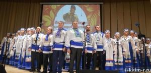 В РДК имени Ленинского комсомола прошел традиционный фестиваль–конкурс ансамблей и хоров «Поет село родное»