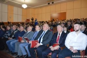 Искитимский район подвел итоги социально-экономического развития в 2017 году