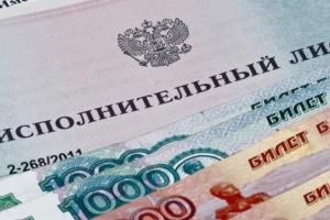 Больше миллиона рублей алиментов задолжал житель с. Бурмистрово