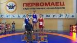 Две медали районных борцов