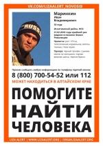 В Искитимском районе пропал мужчина