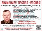 В Лебедевке пропал мужчина