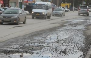 79 миллионов рублей на дороги Искитима