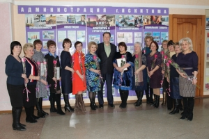 Глава города поздравил женщин-активисток с 8 Марта