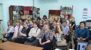 Районный этап всероссийского конкурса «Живая классика»