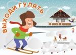 В парке отдыха и развлечений р.п. Линево состоится поселковый молодежный культурно-спортивный праздник