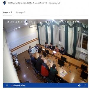 В Искитиме завершились выборы президента и начался подсчет голосов (видеотрансляция)