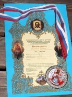 Искитимский атлет стал серебряным призером Кубка Невского