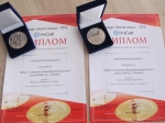 Линевская школа №4 стала серебряным призером Международной образовательной выставки «УчСиб-2018»