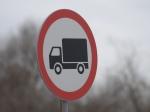 В Искитиме начало действовать весовое ограничение на движение грузового транспорта по мосту через Бердь