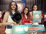 Студия «Шарм» получила две награды высшей пробы на конкурсе-фестивале «Наше время»