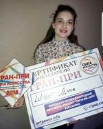 Вокалисты студии «Шарм» и актеры «Веснушки» стали победителями международного конкурса «Сила искусства»