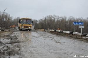 По мосту через Бердь в селе Легостаево открыто одностороннее движение