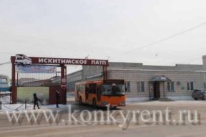 Администрация района проводит опрос о необходимости дополнительного рейса автобуса  Линево-Искитим