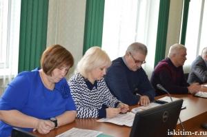 В администрации Искитимского района прошли публичные слушания об исполнении бюджета района в 2017 году.