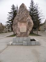 Искитимцев приглашают вписать свои страницы в Народную летопись Новосибирской области