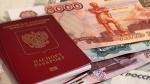 Правительство одобрило повышение госпошлин на загранпаспорта и водительские права