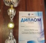 Сборная Искитима взяла серебро на чемпионате области по баскетболу