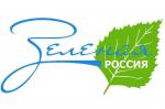 «Зеленая Россия» в Искитимском районе