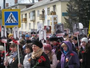 В акции «Бессмертный полк» приняли участие около 5 тысяч искитимцев