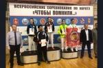 Каратисты Искитимского района продолжат борьбу за попадание в состав сборной России