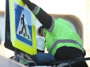 В Искитиме начались работы в рамках проекта «Безопасные и качественные дороги»