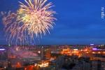 День города-2018 в Новосибирске: программа и расписание