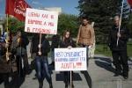 В Новосибирске водители и коммунисты выйдут на пикет против роста цен на бензин
