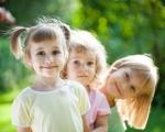 Многодетным семьям предоставляют денежную выплату на приобретение одежды для детей