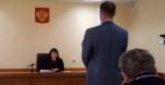 Директор группы компаний «Вымпел сервис» заплатит штраф за рухнувшую горку