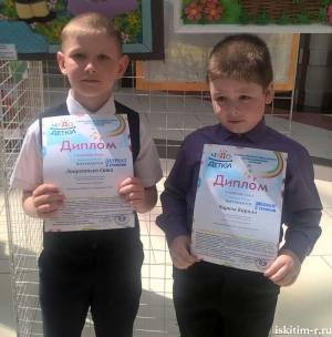 «Чудо-детки» - воспитанники Евсинской детской музыкальной школы