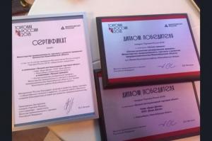 Ярмарка в р.п. Линево стала победителем Всероссийского конкурса «Торговля России»