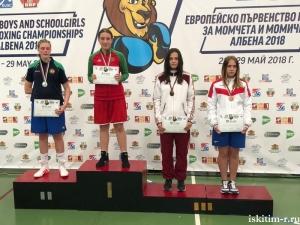 Спортсменка из Искитимского района-бронзовый призер первенства Европы