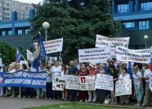 Сотни новосибирцев вышли на митинг против повышения пенсионного возраста