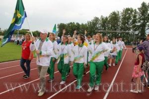 Команда Искитима – чемпион юбилейных областных сельских игр