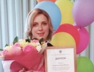 Логопед из Искитима стала лауреатом конкурса «Учитель-дефектолог Новосибирской области»