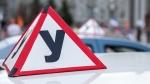Желающим пройти переподготовку по профессии водитель автомобиля «С» поможет ЦЗН