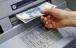 ФНС просит у Минфина доступ ко всем трансакциям россиян