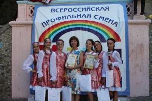 Искитимцы привезли награды с Всероссийского  фестиваля детского и юношеского творчества «Хоровод традиций 2018»