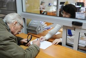 С 1 августа работающих пенсионеров ждет повышение пенсии