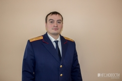 Сергей Копырин засудил начальство за увольнение. Теперь государство должно ему 300 тысяч