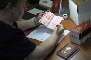 Пошлина за загранпаспорт и права повышается