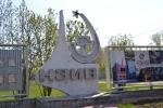 Минобороны потребовало 4,4 млрд рублей с НЗИВа в Искитиме