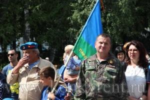 «Никто кроме нас»: искитимские десантники отметили День ВДВ