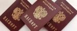 В Искитиме пройдет акция «Паспорт за час»