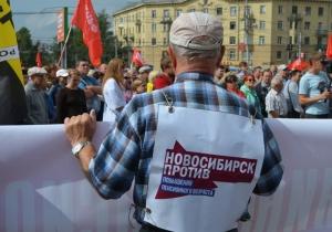 Новосибирск подготовил 132 правки к пенсионной реформе