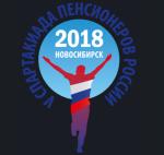 Линевец Борис Гайфулин примет участие в V Спартакиаде пенсионеров России