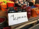 В Искитиме раньше времени началась торговля дикорастущими плодами
