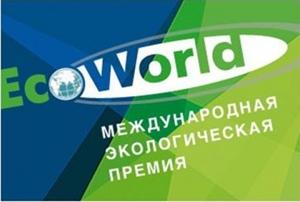 Российская академия приглашает искитимцев принять участие в экологическом конкурсе