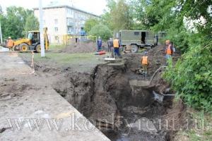 Из-за аварии на водопроводе для жителей организован подвоз воды